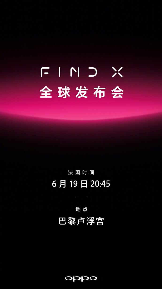 Oppo Find X Release