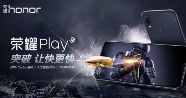Honor Play Pressebild