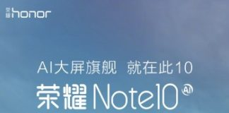 Honor Note 10 Release-Teaser