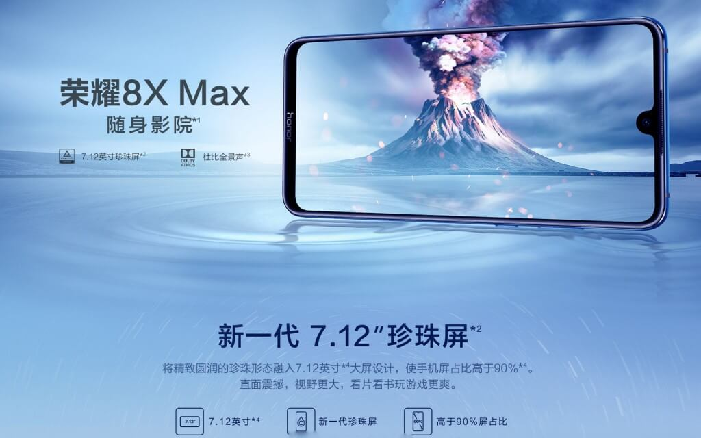 Honor 8X Max Leak