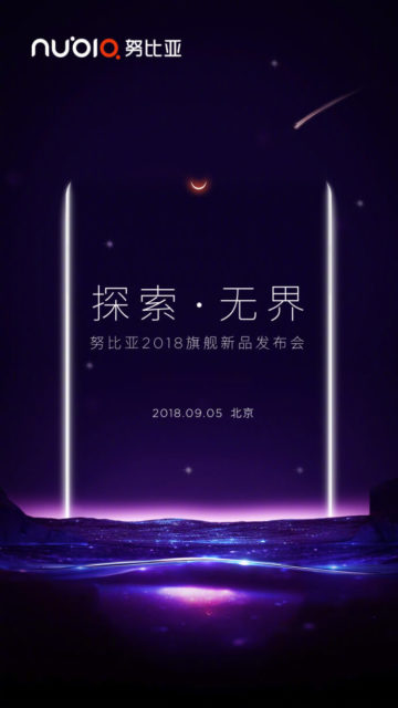 Nubia Z18 Launch-Event Teaser