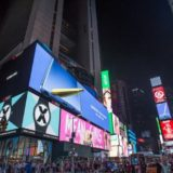 Samsung Galaxy Note 9 Werbung New York