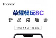 Honor 8C Release