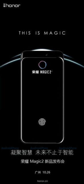 Honor Magic 2 official Launch
