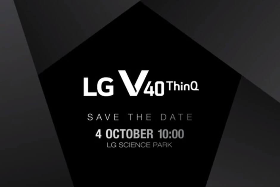 LG V40 ThinQ Release-Date