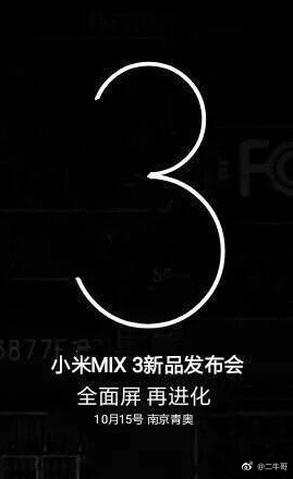 Xiaomi Mi Mix 3 Launch