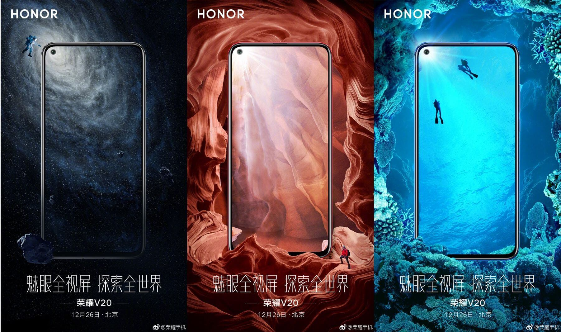 Honor View 20 Teaser-Poster