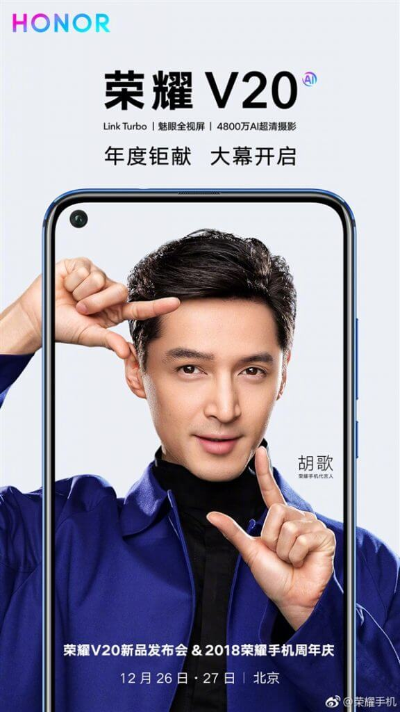 Honor View 20 Teaser