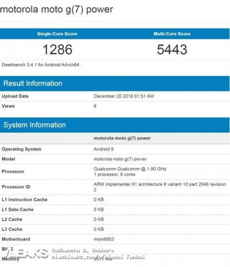 Motorola Moto G7 Power Benchmark