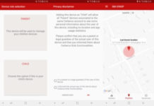 Cerberus Child Safety Android App