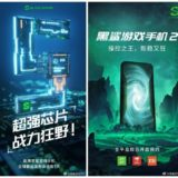 Xiaomi Black Shark 2 Teaser