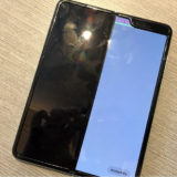 Samsung Galaxy Fold Display-Probleme