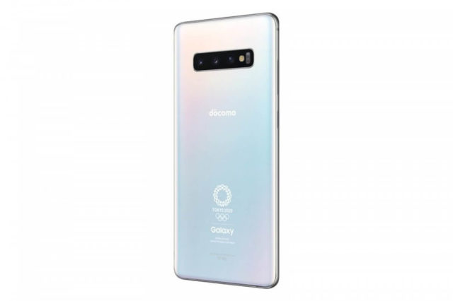 Samsung Galaxy S10+ Olympic Game Edition vorgestellt