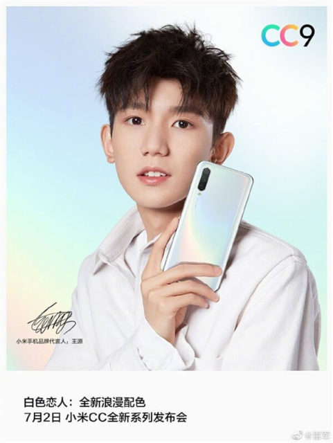 Xiaomi Mi CC9 White Lovers