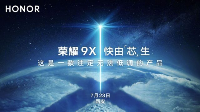 Honor 9X Release