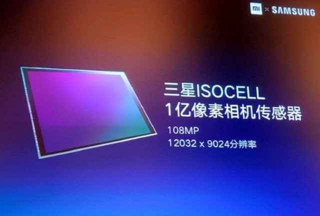 Xiaomi Samsung ISOCELL 108 MP