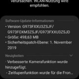 Samsung Galaxy S10 Android 10 Beta 2