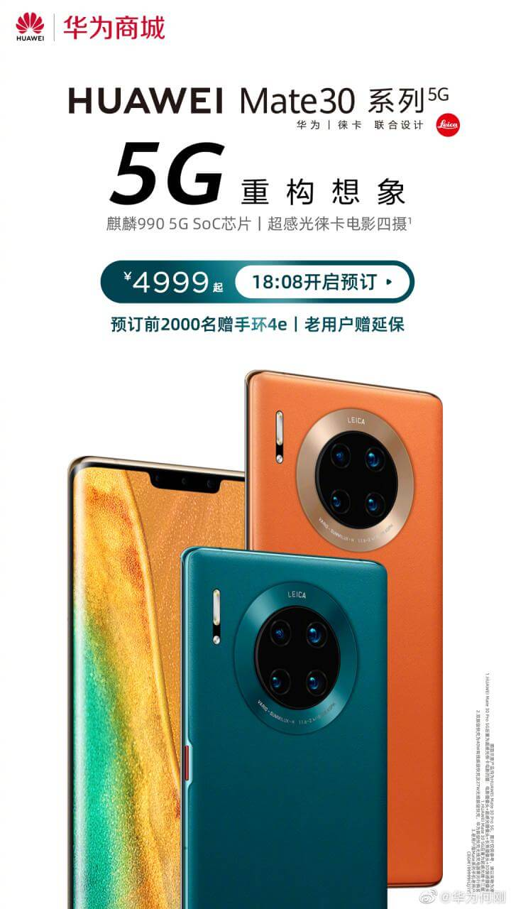 Huawei Mate 30 5G Pre Sale Poster