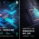 Xiaomi M -CC9 Pro Snapdragon 730G In-Display Fingerprint