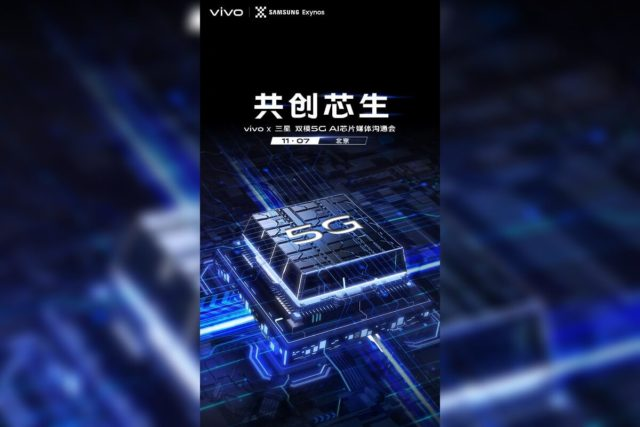 Vivo X30 launch date