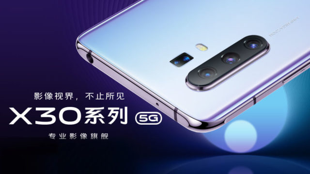 Vivo X30 rear camera design