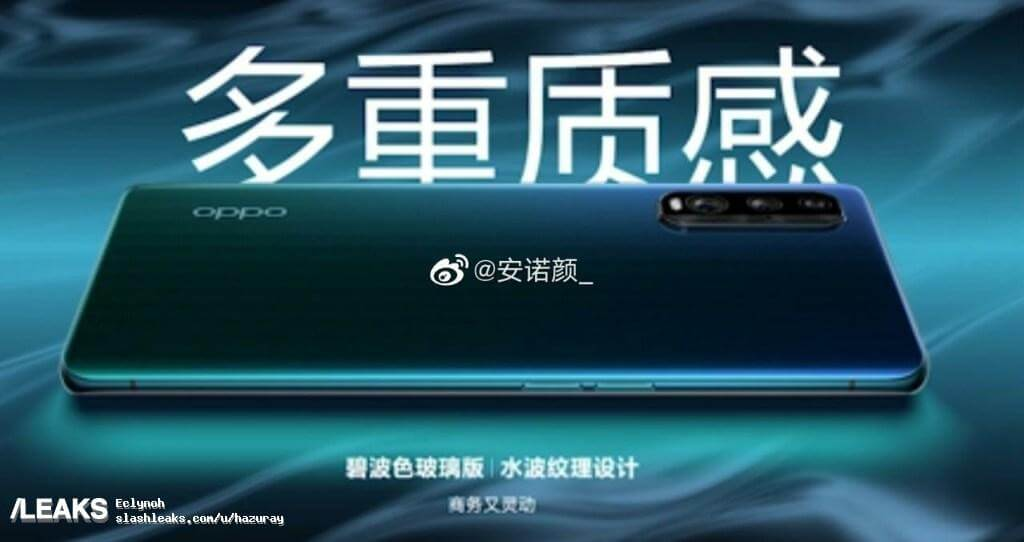 Oppo Find X2 official renders