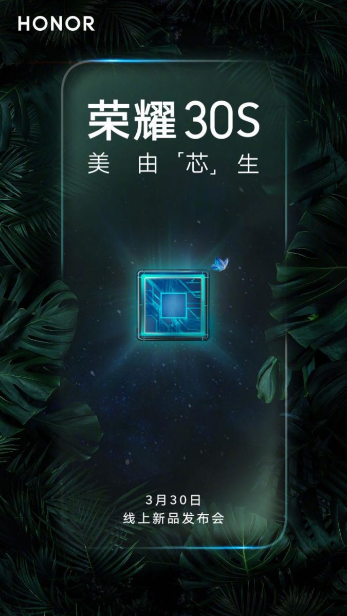 Honor 30S Launch-Poster