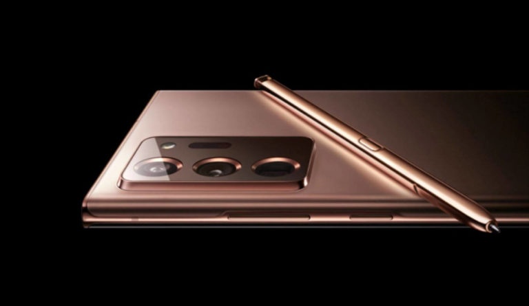Samsung Galaxy Note 20 Bronze