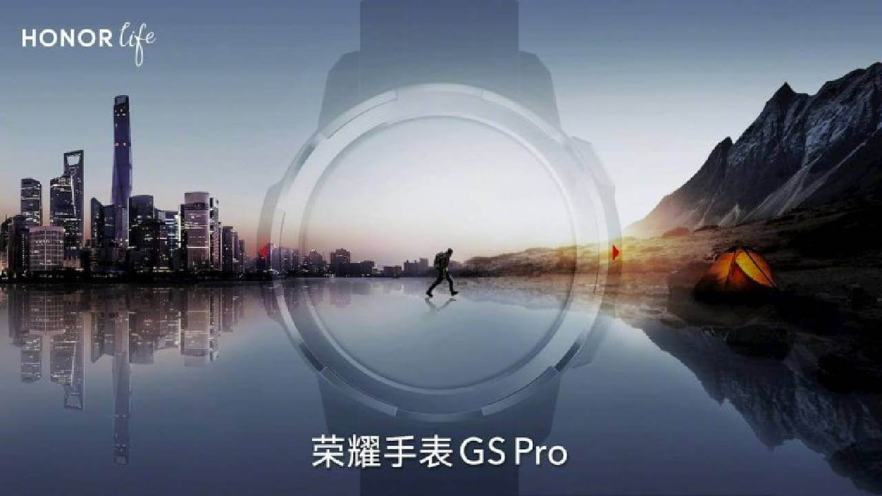 Honor Watch GS Pro Leak