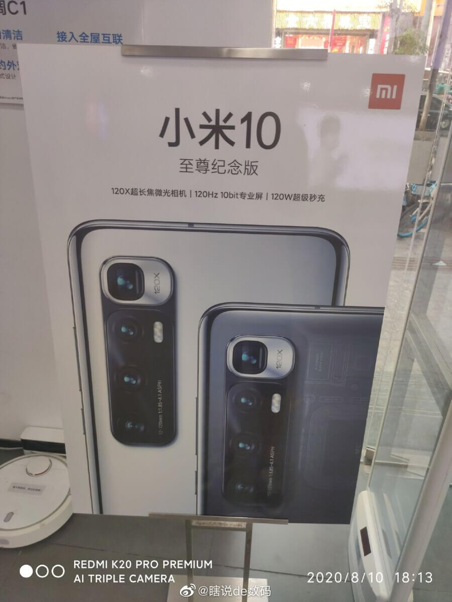 Xiaomi Mi 10 Ultra 120 Watt-Laden, 120 Hz-Display, 120x Zoom