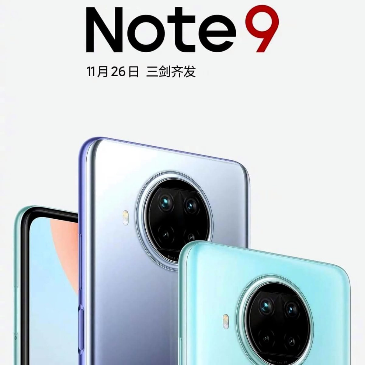 Redmi confirms: The new Redmi Note 9 series will be presented on November 26th